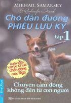 Chó dẫn đường phiêu lưu ký - Tập 1