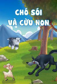 Suy nghĩ trước khi hành động: Chó sói và cừu non