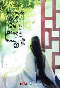 Lang gia bảng (Tập 2): Gió bụi mịt mù