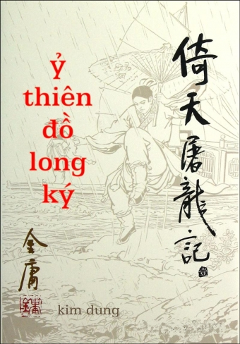 Y thien do long ky (Tap 2)