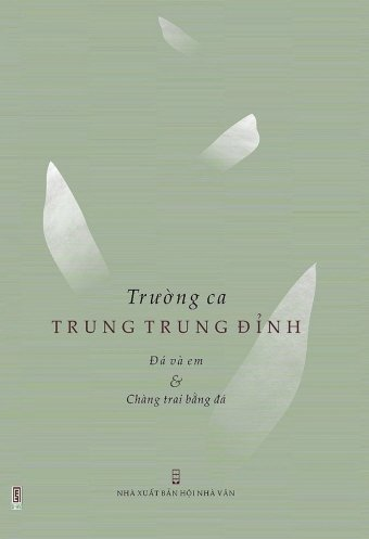 Truong ca Trung Trung Dinh