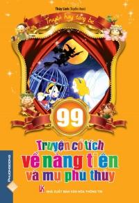 99 truyện cổ tích về nàng tiên và mụ phù thủy