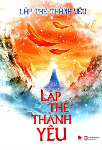 Lap the thanh yeu