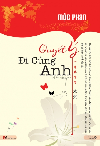 Quyet y di cung anh