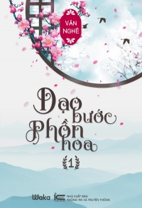 Dạo bước phồn hoa (Tập 1)