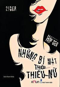 Hộp đen 1 - Những bí mật thời thiếu nữ