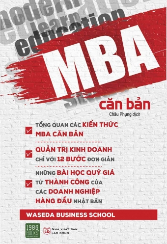 MBA can ban