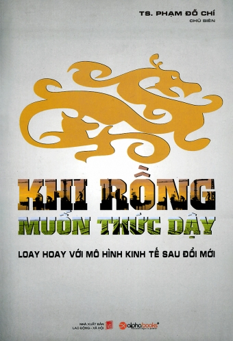 Khi Rong Muon Thuc Day