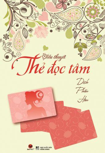 The doc tam