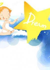Ước mơ