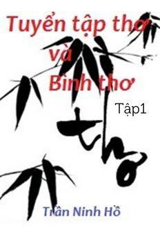 Tuyển tập thơ và bình thơ - Trần Ninh Hồ (Tập 1)