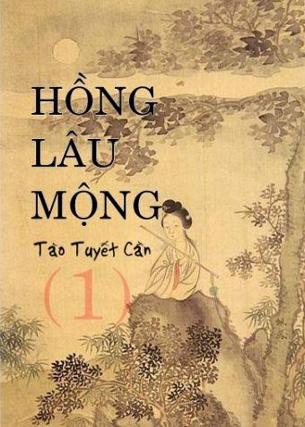 Hong lau mong - Phan 1