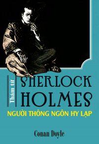Thám tử Sherlock Holmes - Người thông ngôn Hy Lạp