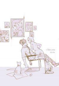 Anh thích em